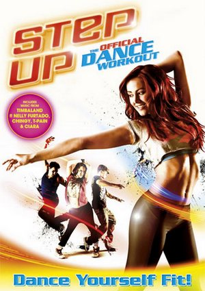 Школа танцев: Step Up - The Official Dance Workout