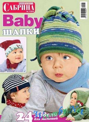 Вязание детская безрукавка жилет