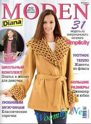 Женские жакеты платья куртки lt b gt вязание крючком модели lt b gt
